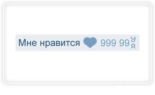 софт накрутка лайков вконтакте